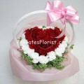 Heart Full Rose Basket